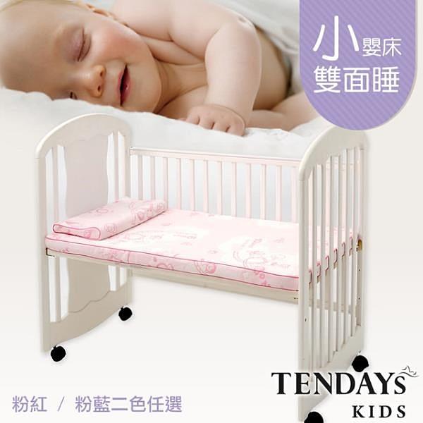 【南紡購物中心】成長型小單嬰兒床(TDKAR-BHB60) 兩色可選