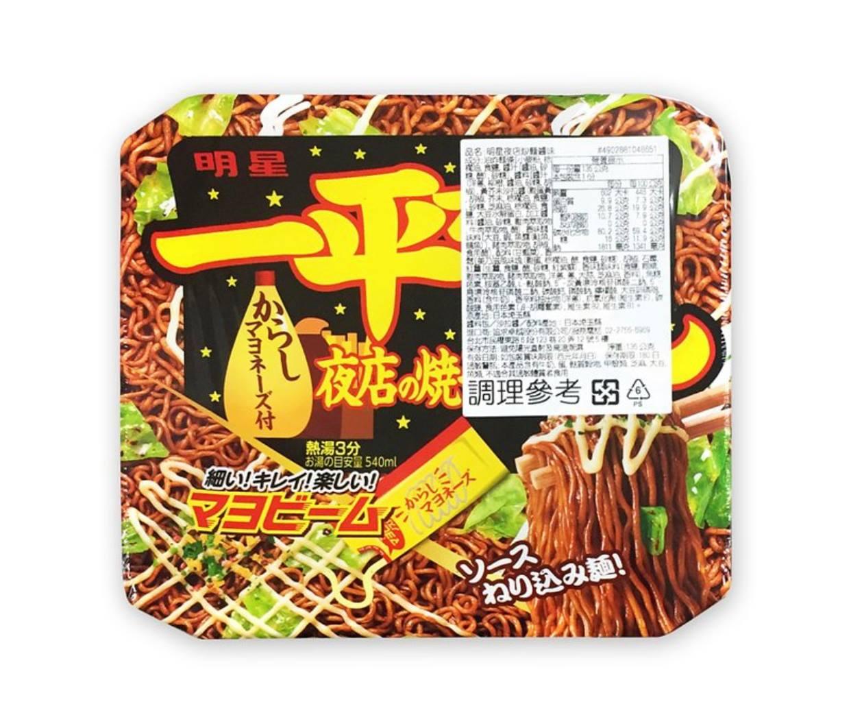 明星 一平醬宵夜炒麵 135g