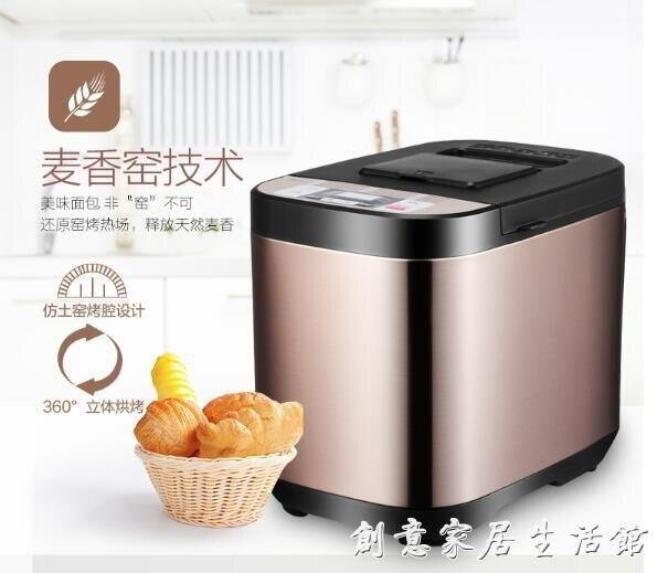 【快速出貨】面包機家用全自動智能多功能和面早餐烤吐司機蛋糕酸奶機撒料 聖誕交換禮物