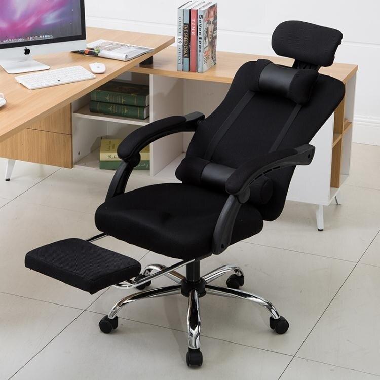 【快速出貨】電腦椅電競椅游戲椅家用座椅宿舍椅子靠背可躺午休椅辦公椅 聖誕禮物