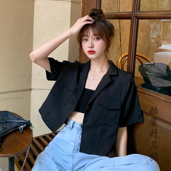冬季2020年新款韓版西裝短外套短袖上衣女氣質女神范衣服寬鬆薄款 安雅家居館