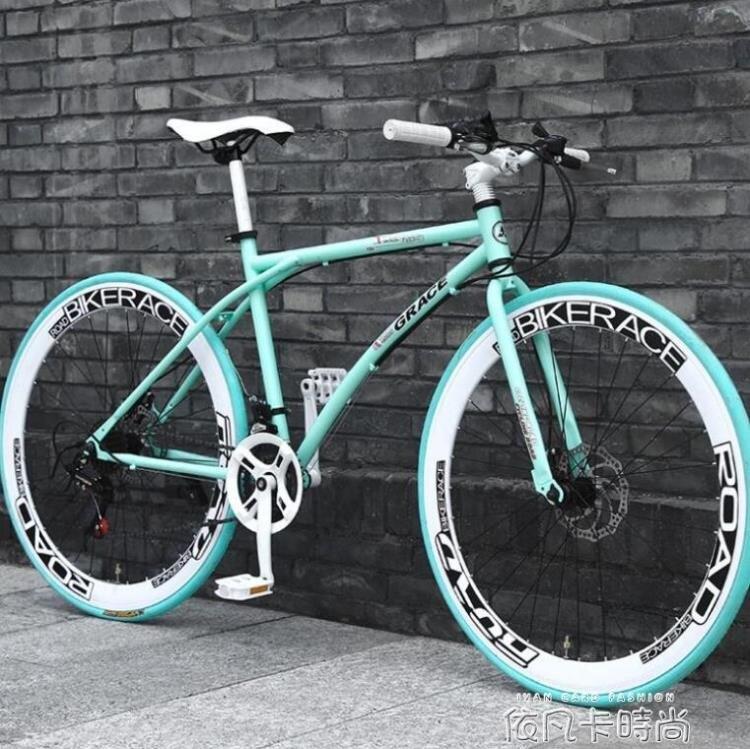死飛自行車變速活飛單車實心胎網紅公路賽車輕便學生男女成人跑車QM