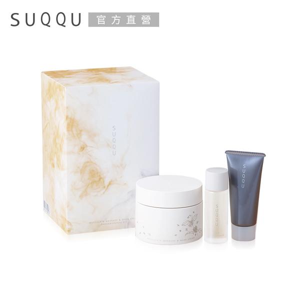 【SUQQU】顏筋活膚組(木犀花香限定版)