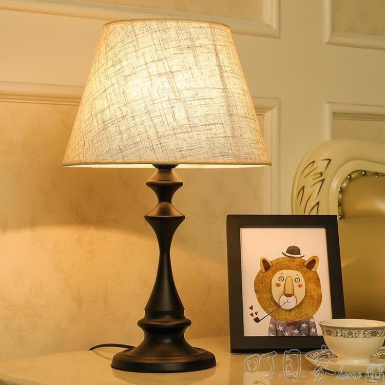 臺燈床頭燈北歐美式客廳簡約現代創意溫馨浪漫遙控臥室床頭櫃臺燈