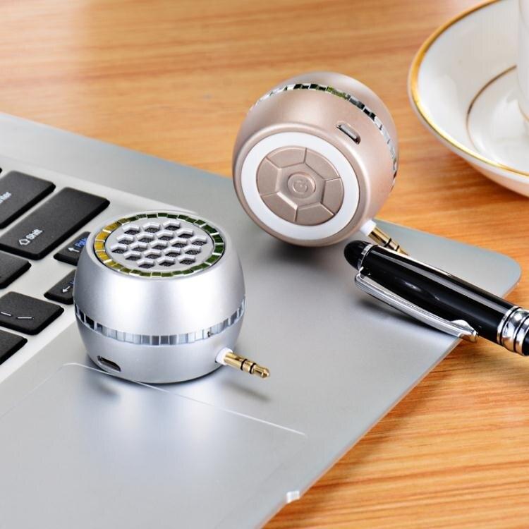 擴音器  手機擴音器直插式迷你小音箱通用電腦外接擴音超大揚聲器喇叭音響 雙12購物節