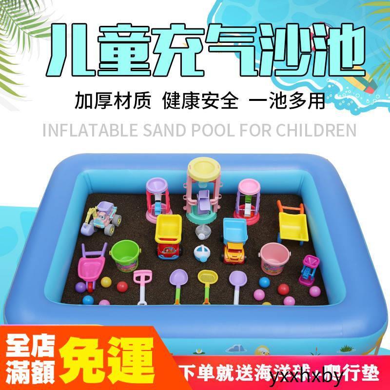 免運❇決明子玩具沙池套裝室內兒童沙灘玩具充氣沙池挖沙子寶寶家用圍欄❇