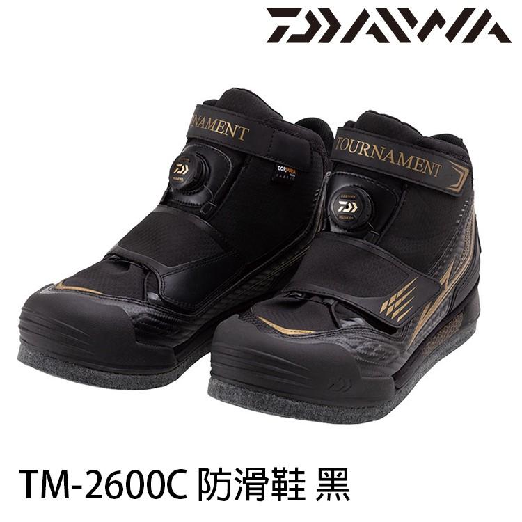 DAIWA TM-2600C 黑 [漁拓釣具] [防滑鞋]