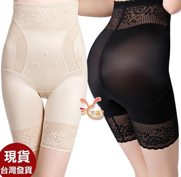得來福塑身褲,F172塑身褲慧真高腰五分褲無痕透氣收腹半身產後塑身褲,售價450元