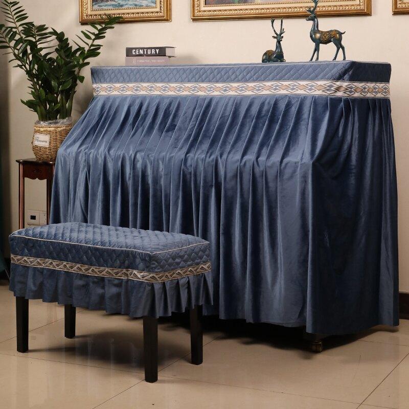 鋼琴罩  鋼琴罩全罩高檔絨布鋼琴套現代簡約蓋布立式鋼琴防塵罩琴凳套歐式『CM396276』