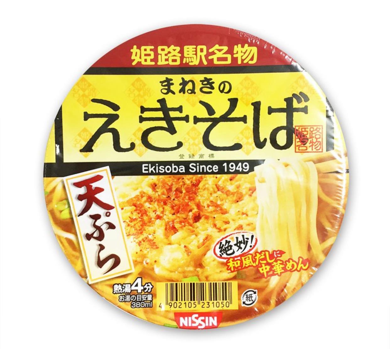 日清NISSIN 姬路月台拉麵 - 天婦羅碗麵 85g