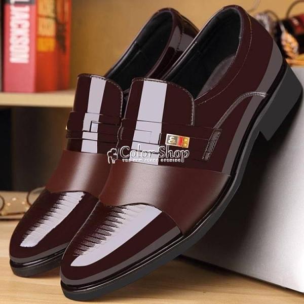 皮鞋男士商務正裝鞋子英倫韓版套腳黑色休閒皮鞋青年工作潮皮鞋 快速出貨
