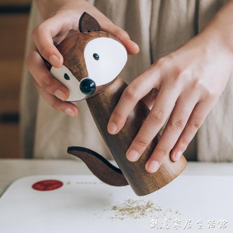 【快速出貨】狐貍胡椒研磨器家用老式手動花椒海鹽磨碎器木質研磨瓶 聖誕交換禮物