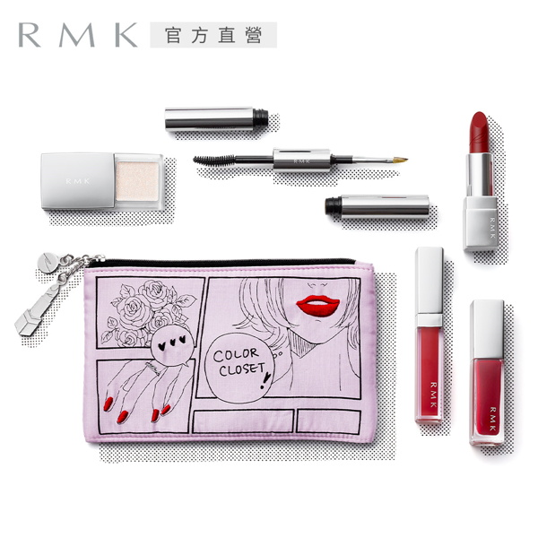 【RMK】假日紅妝限量款(2020聖誕限量組)