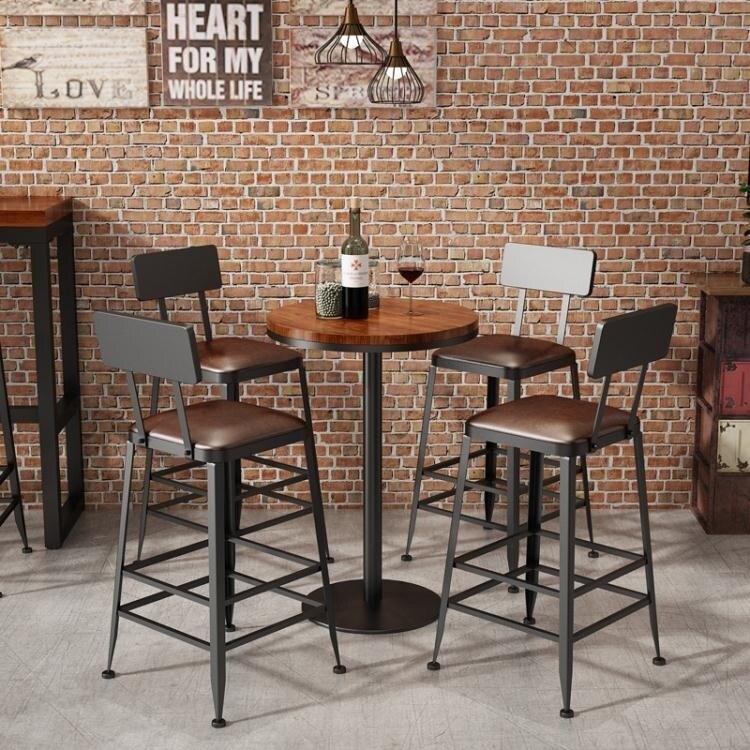 【快速出貨】吧台桌酒吧椅吧台椅高腳凳北歐式鐵藝實木現代簡約子家用創意桌靠背吧凳 聖誕禮物