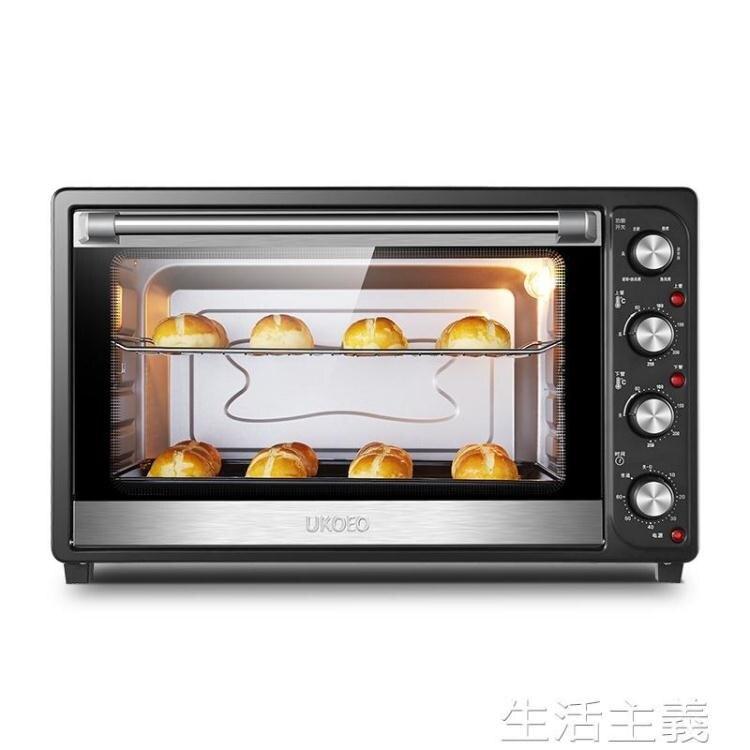 【快速出貨】烤箱 UKOEO HBD-7001 70L烤箱家用烘焙蛋糕全自動大容量電烤箱商用專業 聖誕禮物