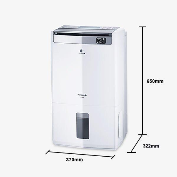 國際 Panasonic 10公升空氣清淨 除溼機 /台 F-Y20JH