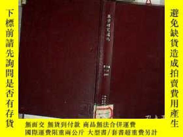 二手書博民逛書店醫學研究通訊罕見2001 7-12 合訂本Y261116