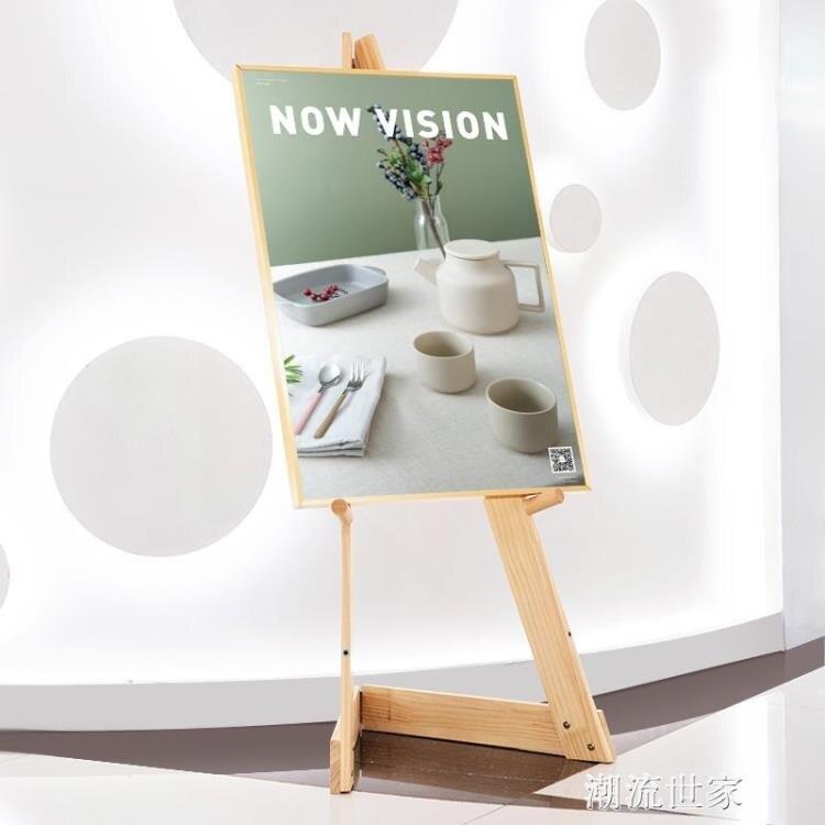木質展架kt板展示架定制海報制作廣告牌架子立式落地式展板支架MBS