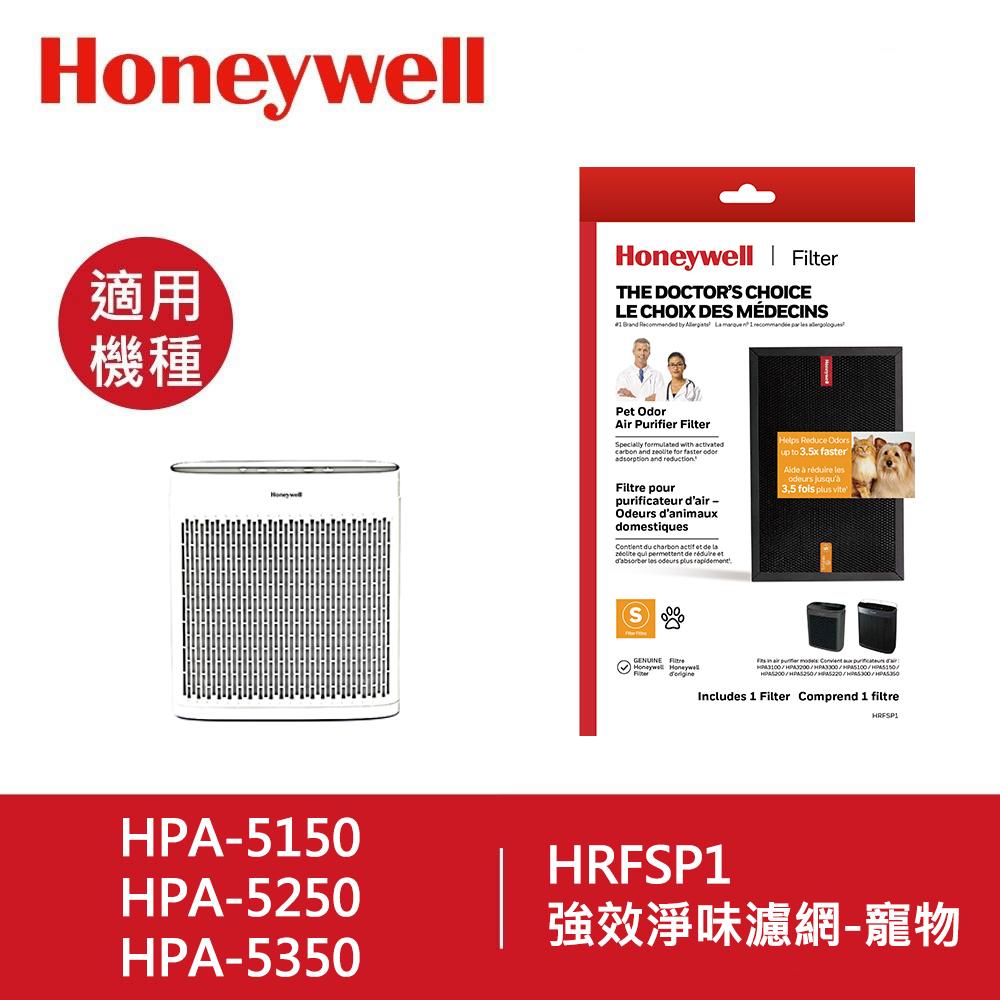 美國Honeywell HRFSP1 強效淨味濾網-寵物