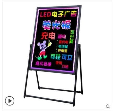 【聖誕節活動】支架式留言板電子屏手寫字板廣告牌展示牌