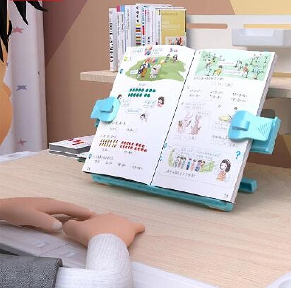讀書架 桌面看書架多功能書架兒童讀書架桌上學生閱讀架書立可伸縮夾書器【快速出貨八折搶購】