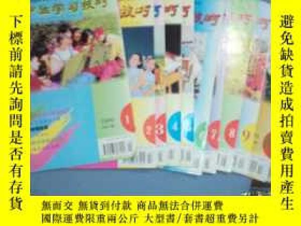 二手書博民逛書店初中生學習技巧罕見1999.01-11 十一期合售Y259485