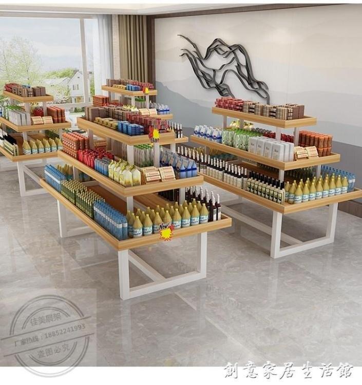 【快速出貨】中島貨架展示台母嬰化妝品展示架飾品文玩具展示台超市促銷台堆頭 聖誕交換禮物