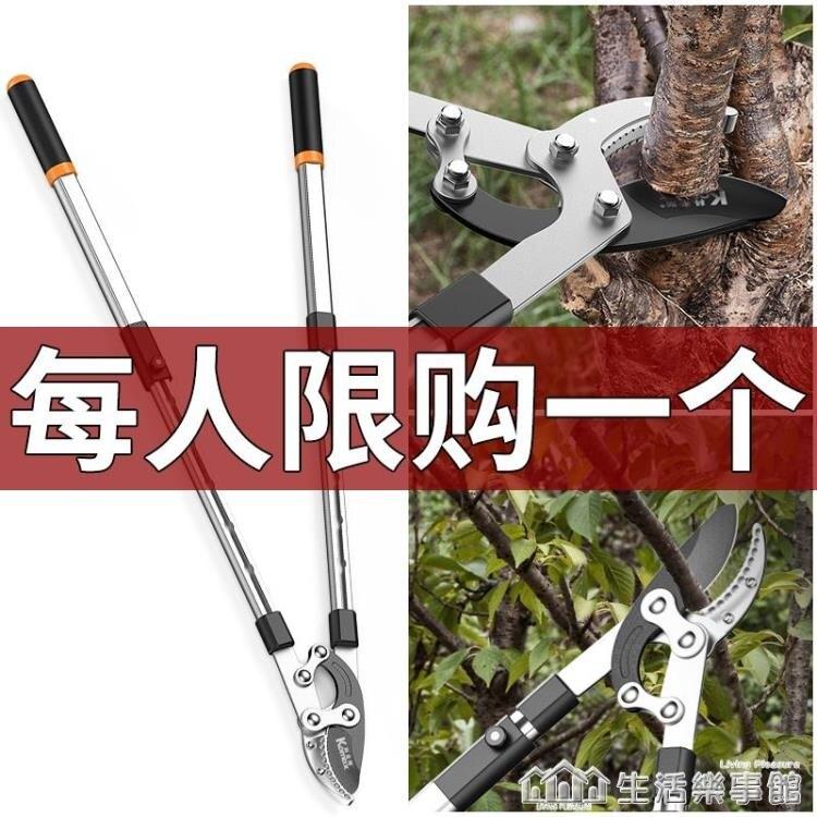 科麥斯修剪粗枝果樹強力剪刀修枝園藝剪刀粗枝剪大剪刀省力園林剪