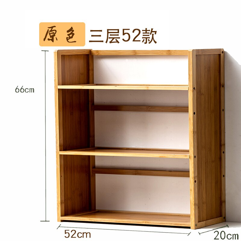 桌上書架 簡易桌面書架小書架置物架創意學生迷你小型辦公桌上收納架子書桌【MJ2523】