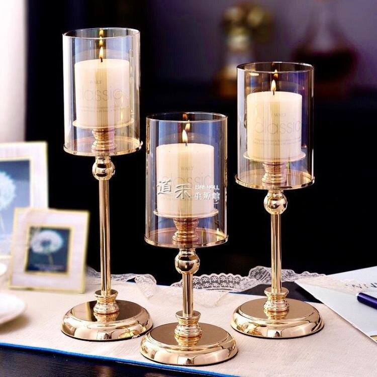 歐式燭臺金屬蠟燭筒金色玻璃燭臺架創意復古家居擺件蠟燭杯工藝品
