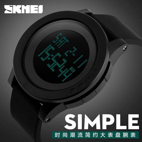 skmei[]男士電子錶 戶外運動個性防水男錶多功能學生手錶男