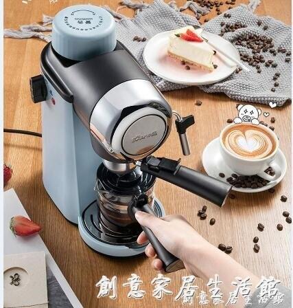 【快速出貨】KFJ-A02N1咖啡機家用意式煮全半自動迷你蒸汽式打奶泡 聖誕交換禮物