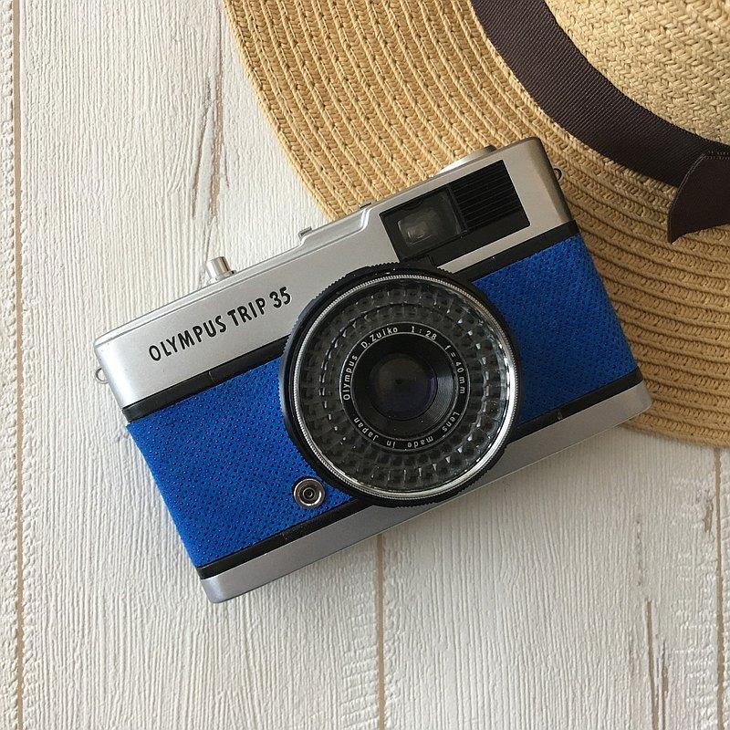 奧林巴斯TRIP 35膠片相機 皇家藍色皮革 帶閃光