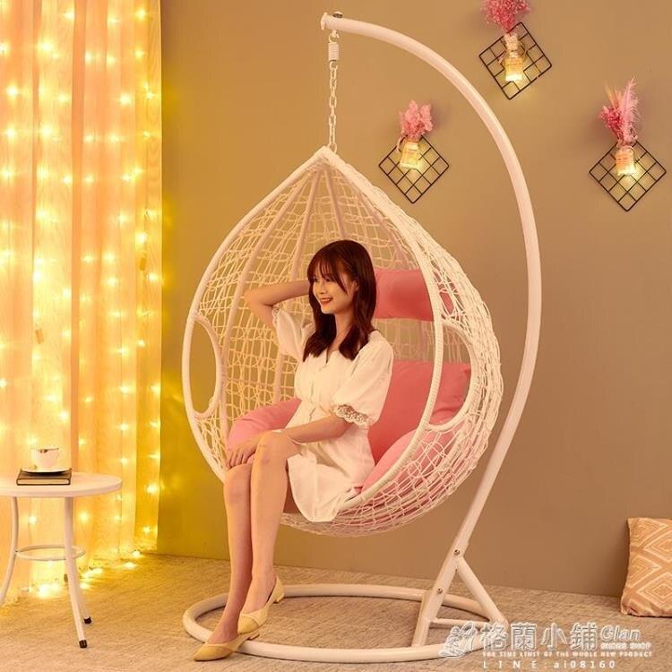 吊椅鞦韆吊籃藤椅家用休閒懶人室內陽台鳥巢椅單人吊床椅搖椅 雙十二全館85折