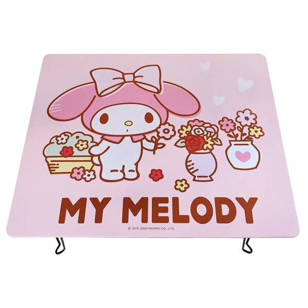 SANRIO 三麗鷗 美樂蒂 可收折 四方桌 野餐/露營/遊戲【蕾寶】