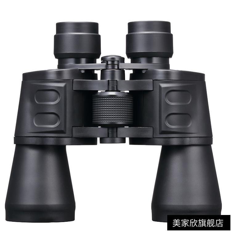 【快速出貨】普徠雙筒望遠鏡高倍高清夜視軍事用望眼鏡人體兒童戶外專業一萬米 聖誕禮物