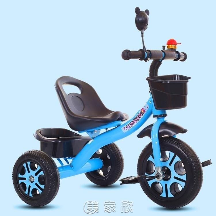 【快速出貨】兒童三輪車1-2-2-6歲大號寶寶手推腳踏車自行車童車小孩玩具 聖誕禮物
