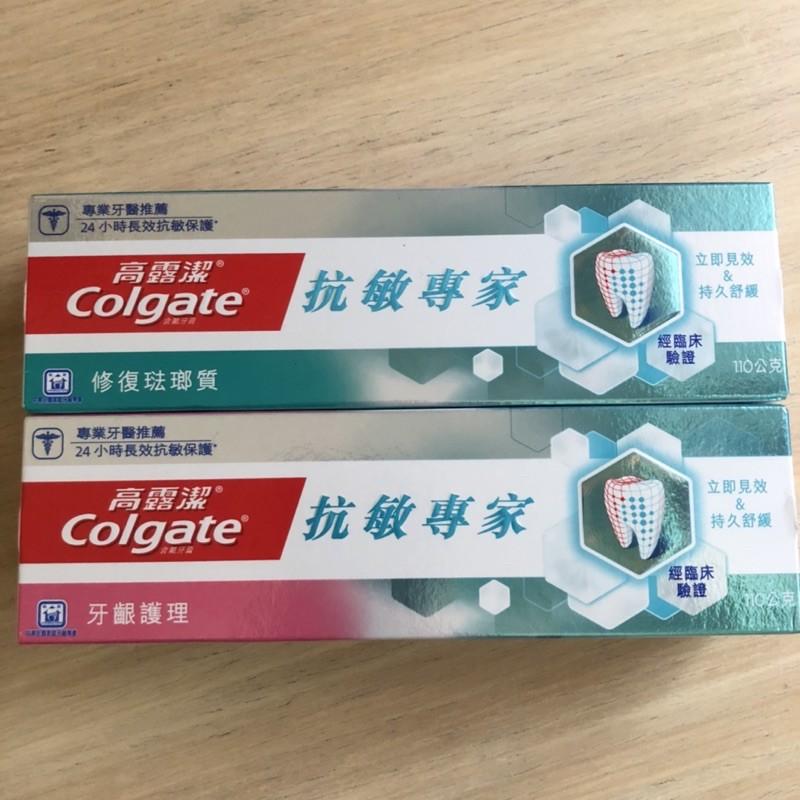 高露潔 抗敏專家 牙膏 110g