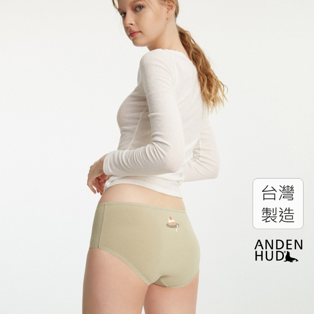【Anden Hud】抗菌系列.花邊高腰三角內褲(寧靜綠-蛋糕) 台灣製