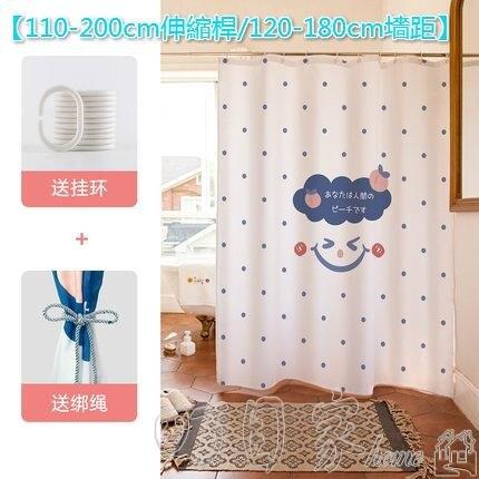 浴簾套裝免打孔防水防黴衛生間窗簾布浴室門簾隔斷簾子日本洗澡