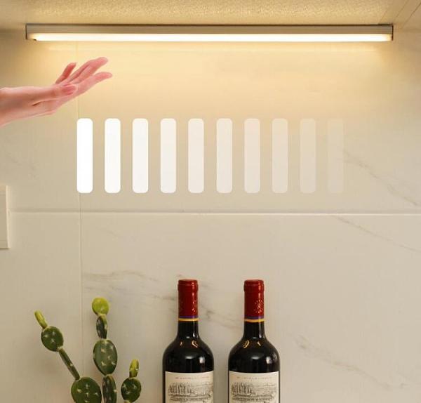 人體感應燈 人體感應燈手掃櫥柜燈帶條led充電無線粘免布線廚房衣柜酒柜長【快速出貨八折鉅惠】