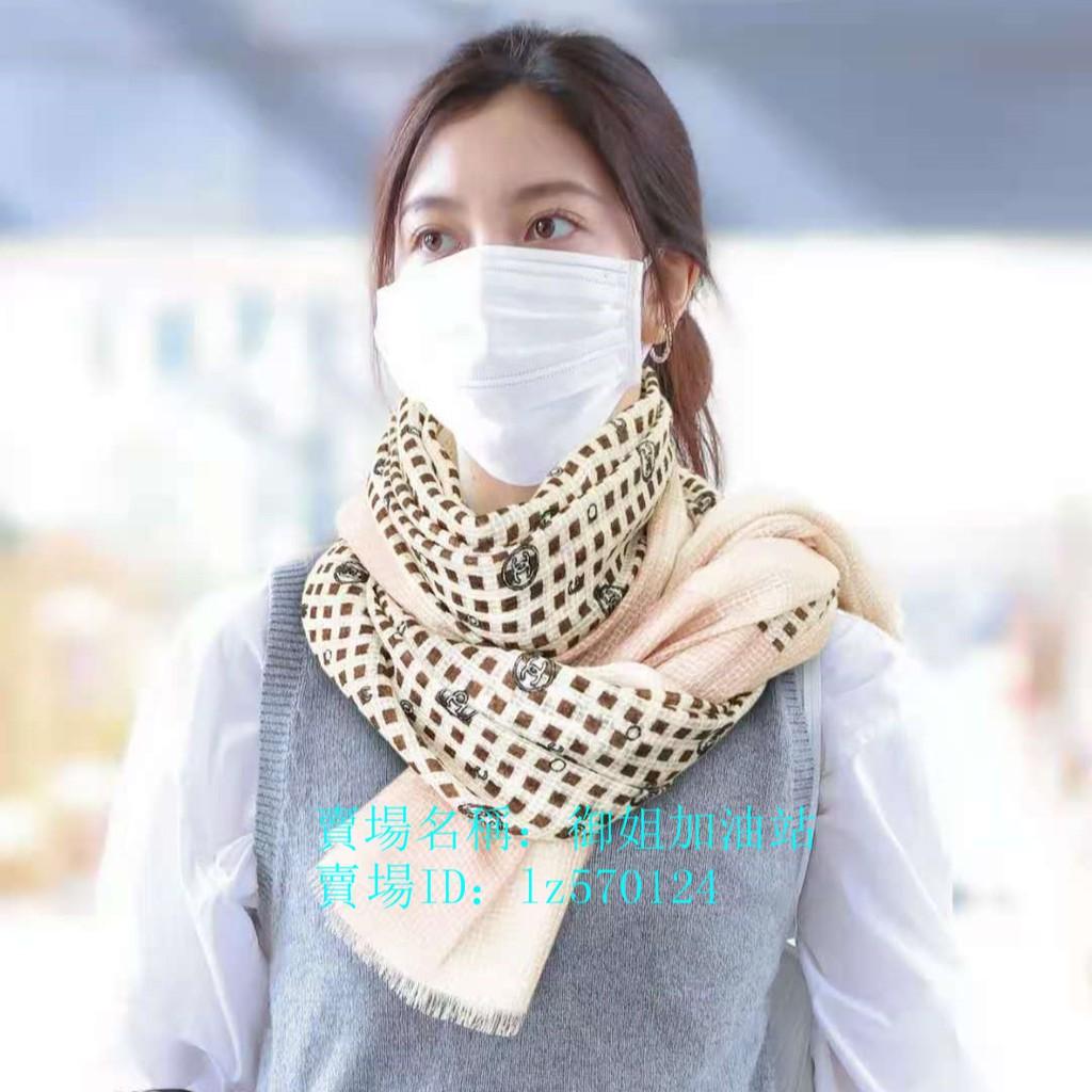 禦姐加油站 Chane*/香奈兒 新款 小香編織風 幾何形狀 羊絨 長巾 圍巾 披肩