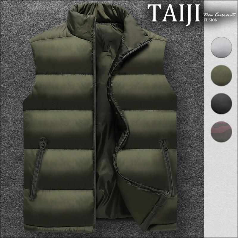 大尺碼鋪棉背心‧素色迷彩斜插拉鍊口袋壓線立領鋪棉保暖背心‧4色‧加大尺碼【NTJBP333】-TAIJI