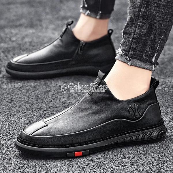 秋季男鞋2021新款英倫冬季工作休閒皮鞋男士百搭懶人黑色豆豆潮鞋 快速出貨