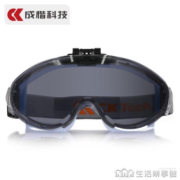 電焊眼鏡焊工專用鏡防打眼燒焊護眼強光平光鏡防護護目鏡氬弧焊