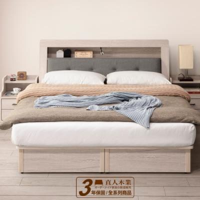 直人木業-COUNTRY日式鄉村風雙層軟墊插座5尺雙人搭配圓弧2抽床底