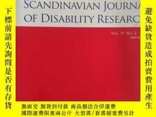 二手書博民逛書店Scandinavian罕見Journal of Disability Research VOL.19 NO.2