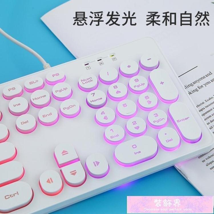 線控鍵盤愛國者復古朋克有線鍵盤巧克力家用筆記本電腦發光鍵盤
