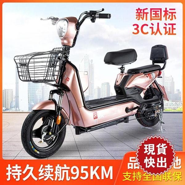 台灣現貨 新國標電動自行車電瓶車成人48v男女學生小型電動車腳踏代步車 快速出貨