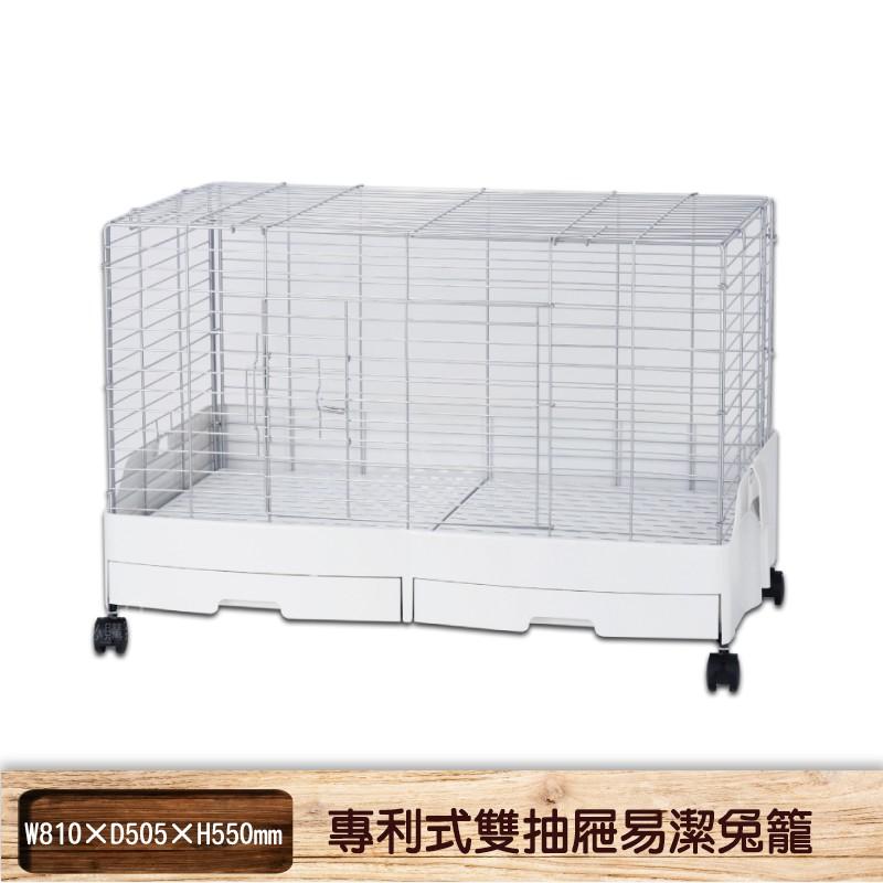 【麗利寶】2350/2351 專利式雙抽屜易潔兔籠 (兔窩 兔屋 兔籠 兔子窩 兔子屋 籠子)
